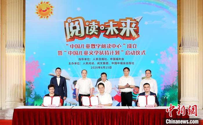 """""""中国儿童文学扶持计划""""上海启动增加儿童文学优质供给"""