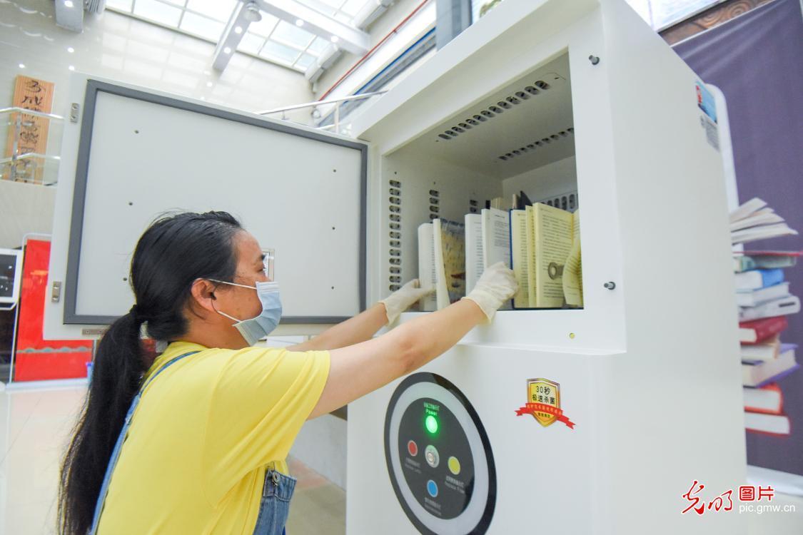 湖北荆州市图书馆有序恢复开放