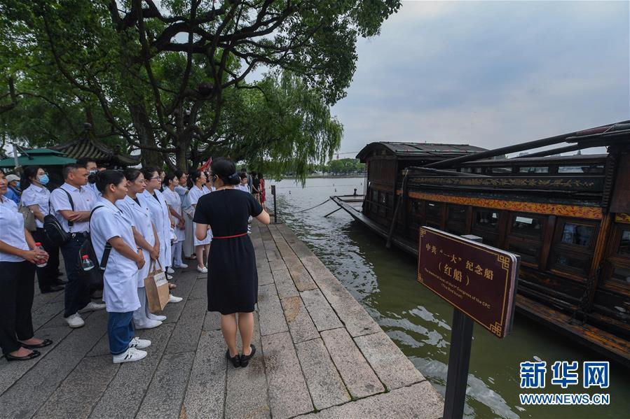(社会)(4)嘉兴南湖景区免费开放