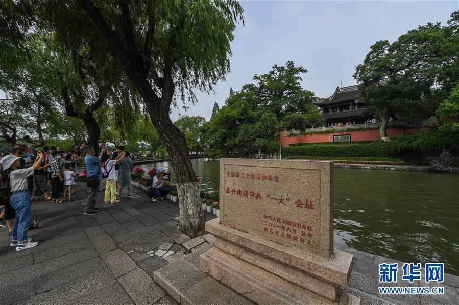 (社会)(2)嘉兴南湖景区免费开放
