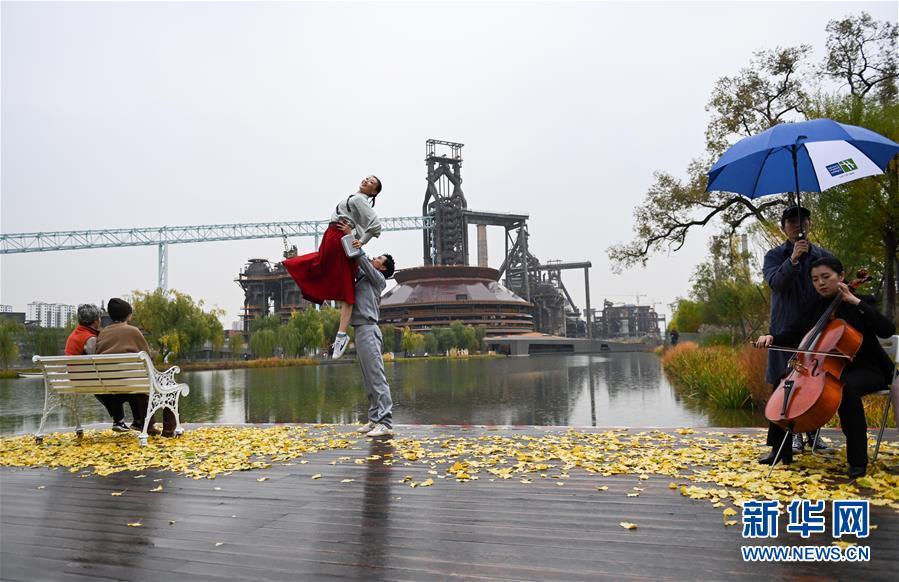"""(社会)(4)北京:首钢园里的""""环境舞蹈""""展演"""