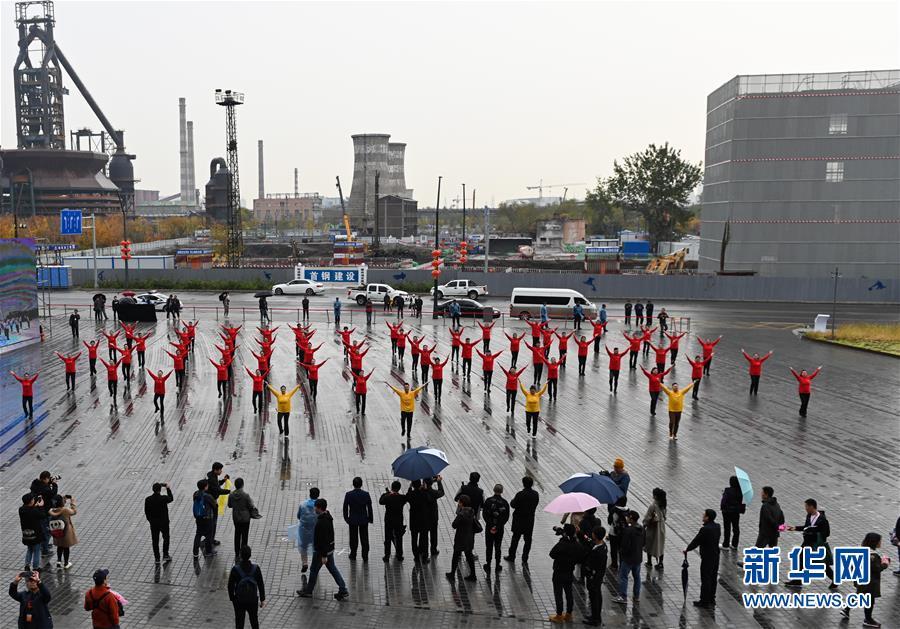 """(社会)(8)北京:首钢园里的""""环境舞蹈""""展演"""