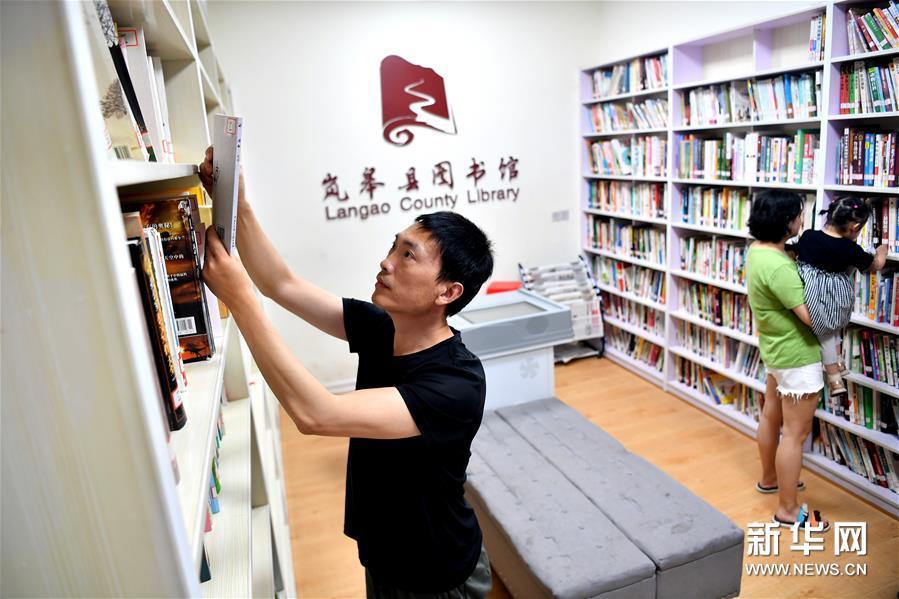 (社会)(1)巴山小城里的24小时自助图书馆