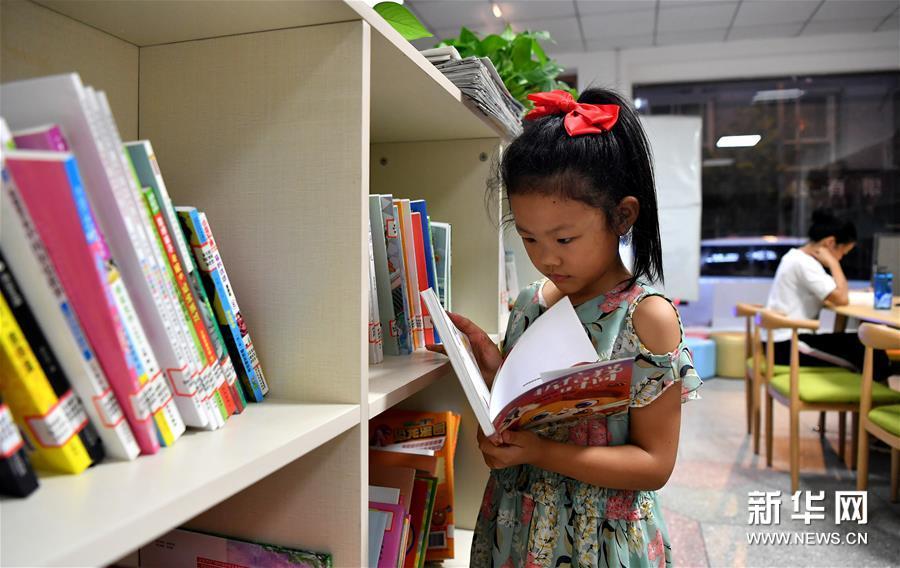 (社会)(3)巴山小城里的24小时自助图书馆