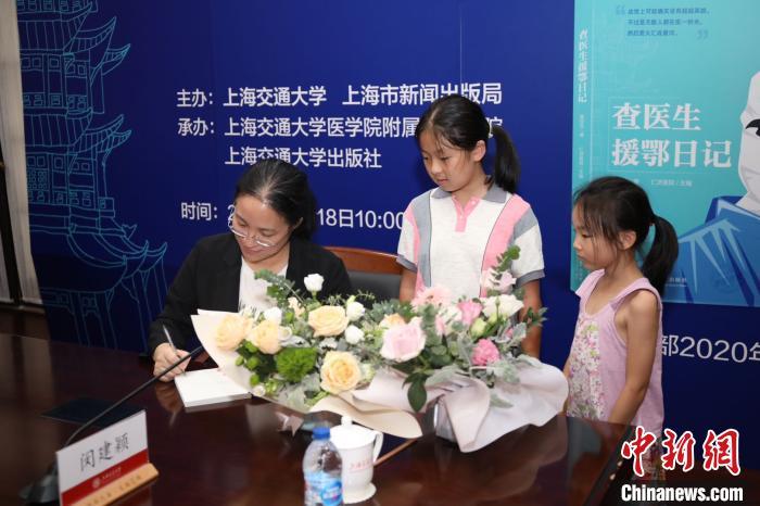 中国一线医生抗击新冠肺炎日记《查医生援鄂日记》英文版首发