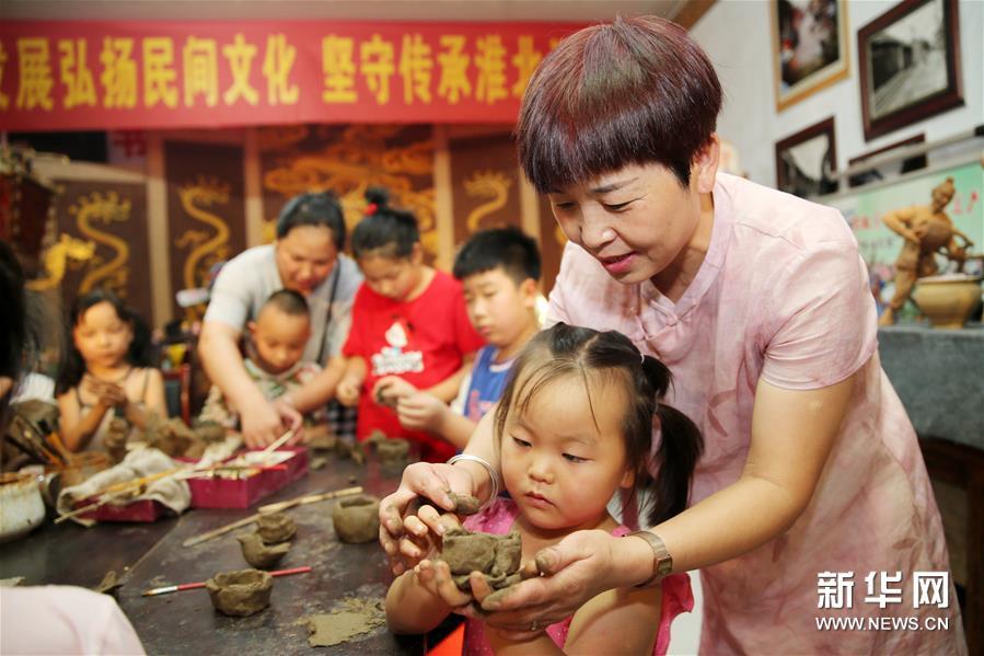 #(社会)(3)学做泥塑 体验非遗