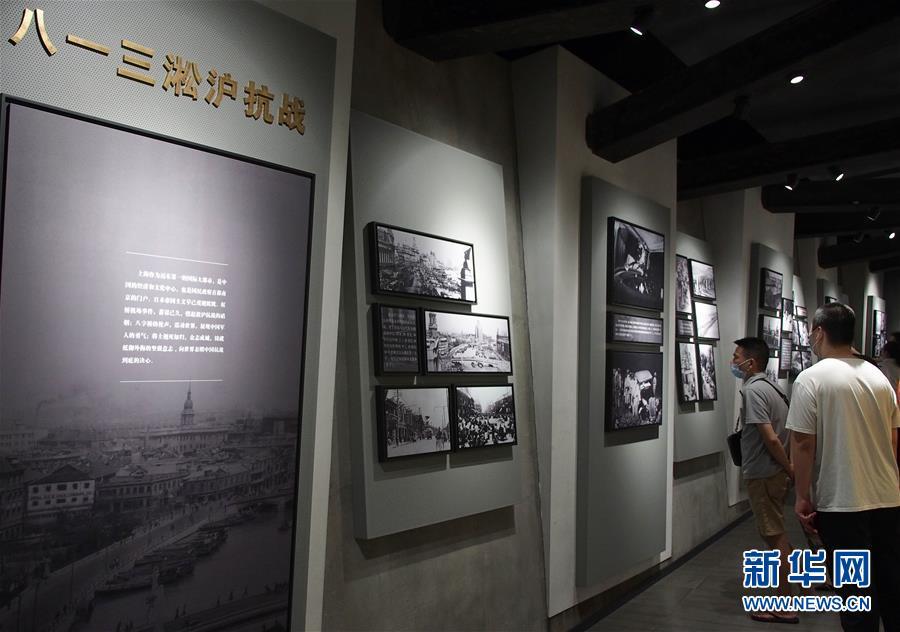 (社会)(4)上海四行仓库成热门参观点