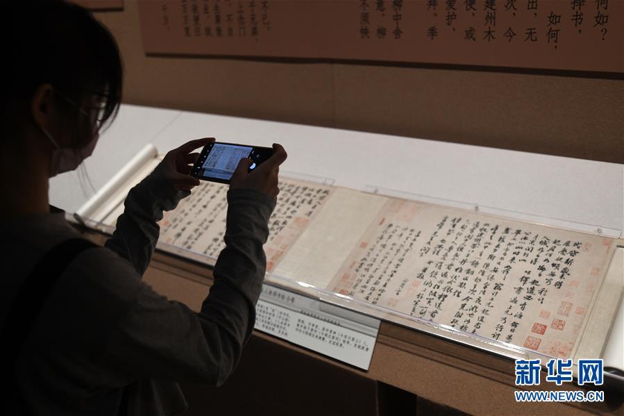 (文化)(2)故宫将举办苏轼主题书画特展