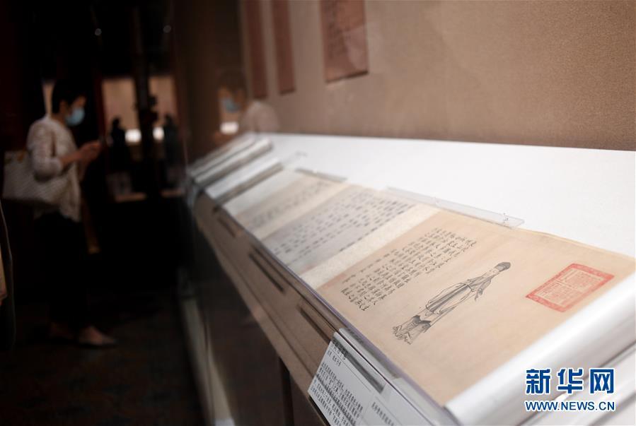(文化)(3)故宫将举办苏轼主题书画特展