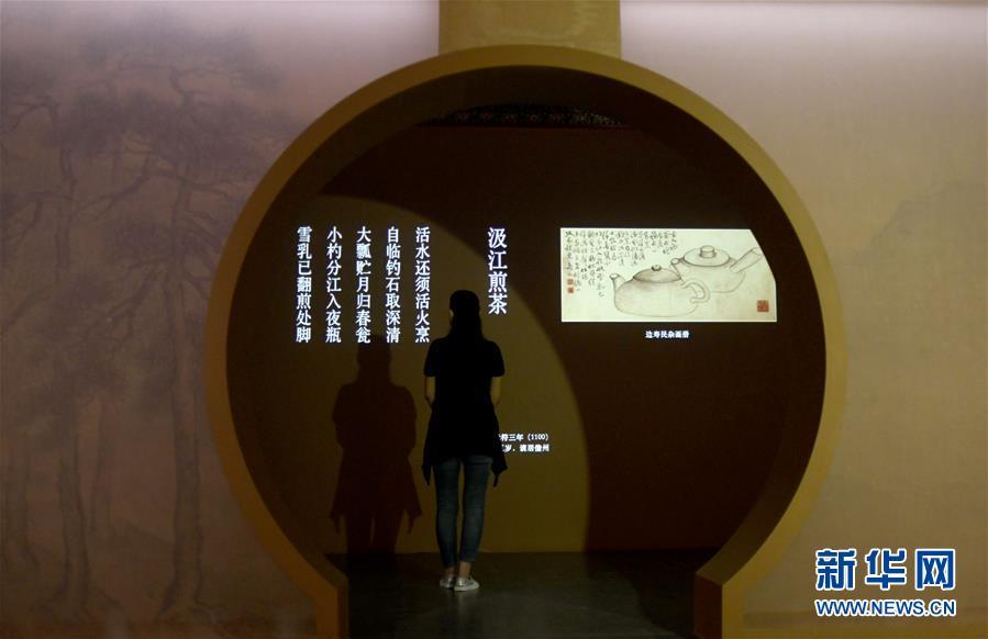 (文化)(4)故宫将举办苏轼主题书画特展
