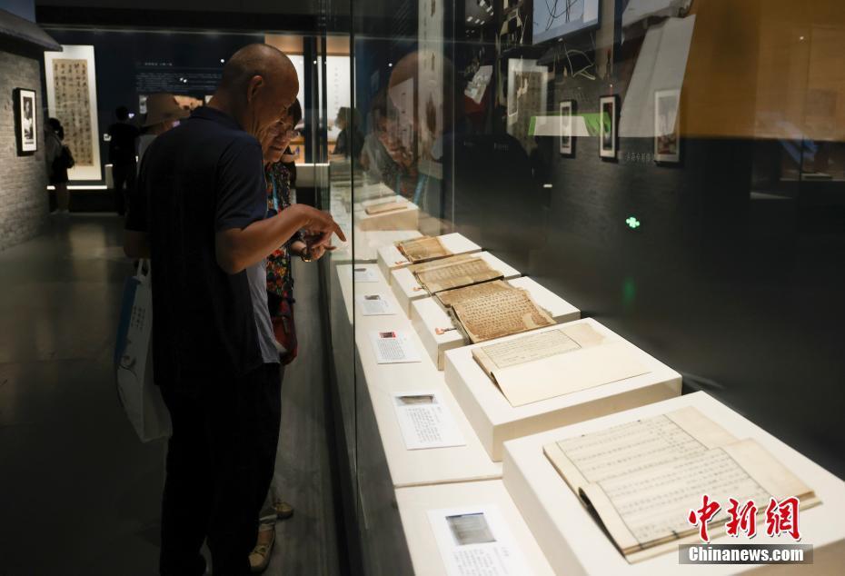 全国古籍修复技艺竞赛暨成果展在国家图书馆开幕