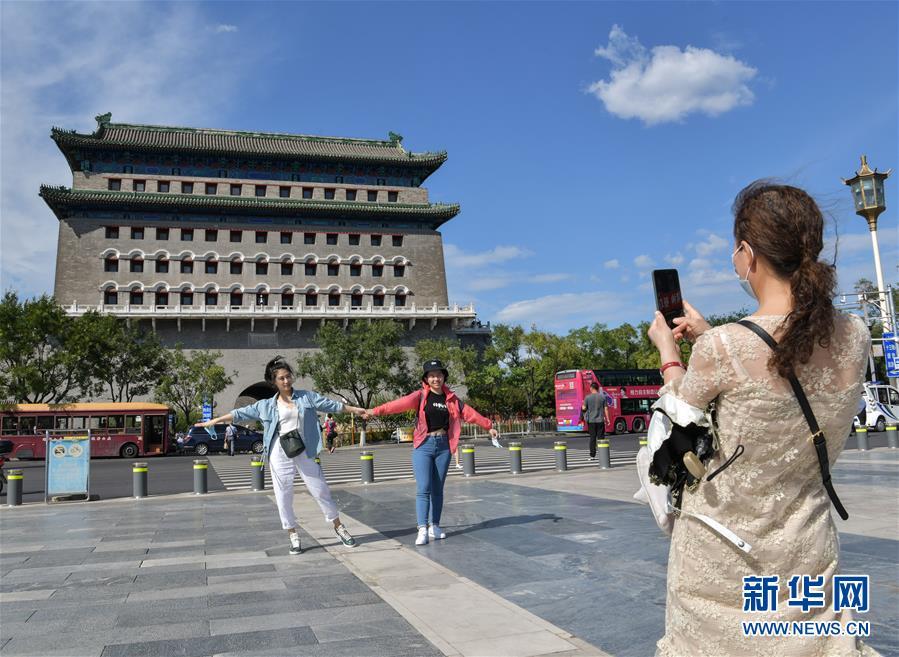 (环境)(7)北京迎来晴好天气
