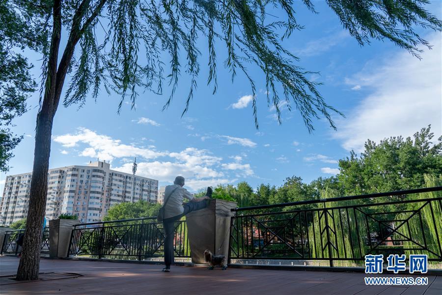 (新华网)(6)北京迎来晴好天气