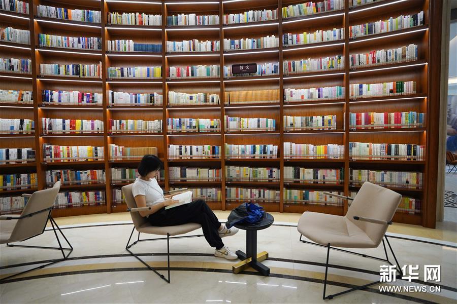 (社会)(6)闹市图书馆打造市民阅读空间