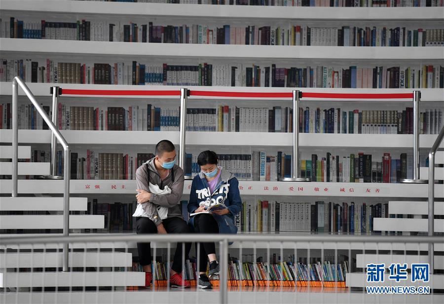 """(社会)(2)天津:""""滨海之眼""""图书馆全面恢复开放"""