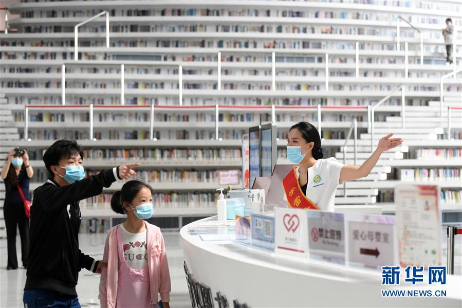 """(社会)(3)天津:""""滨海之眼""""图书馆全面恢复开放"""
