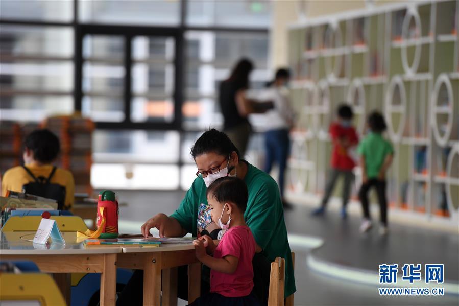 """(社会)(4)天津:""""滨海之眼""""图书馆全面恢复开放"""