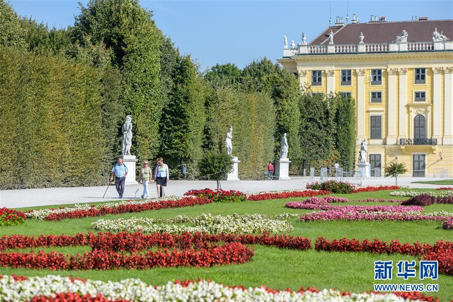 (国际)(1)维也纳:秋至美泉宫