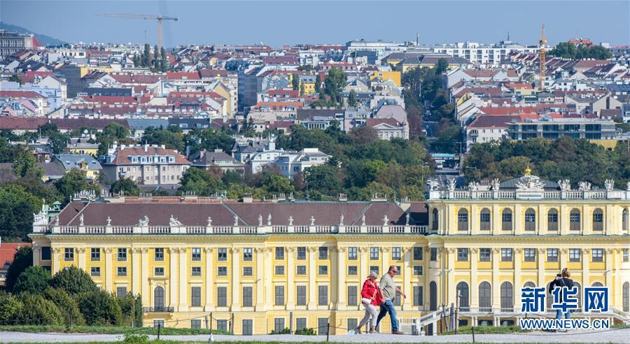 (国际)(2)维也纳:秋至美泉宫