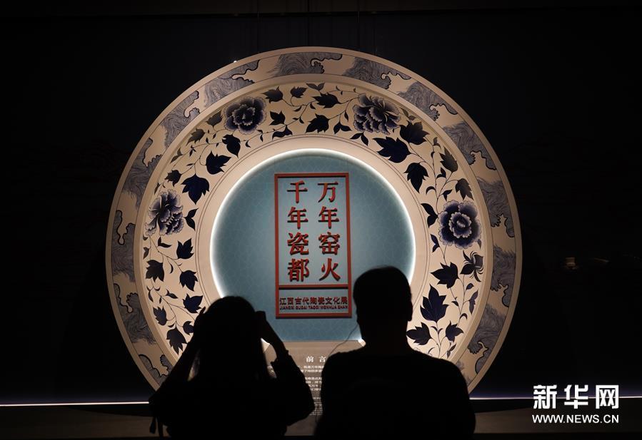 (文化)(2)江西省博物馆新馆正式开馆