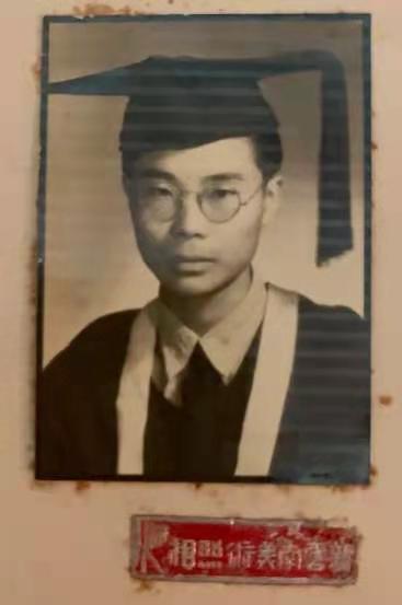 张世英1946年西南联大毕业照