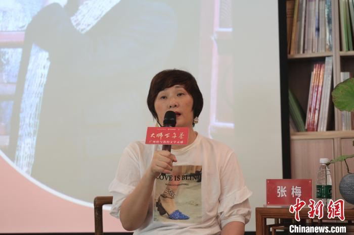 广州作家张梅:文学观照人性反映时代变化