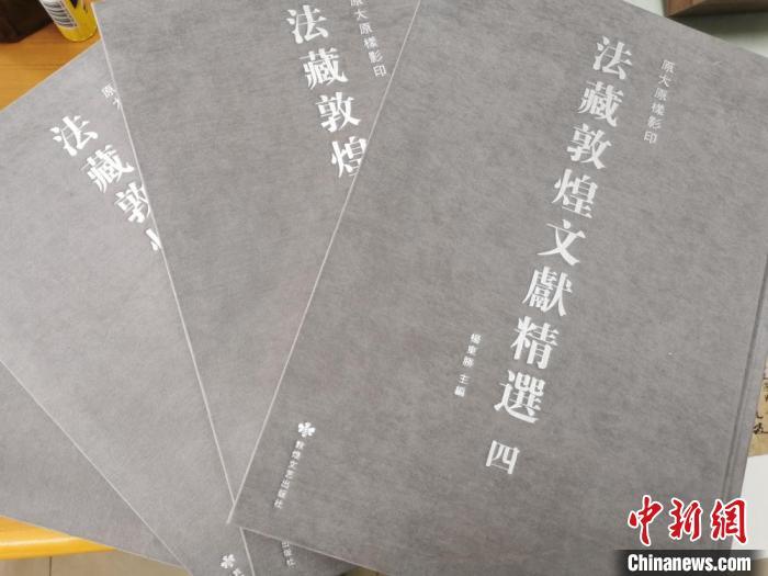 """甘肃两大""""王牌""""牵手出版400余种敦煌学著作"""