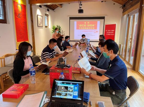 """北京西城:举办""""读红船·颂精神""""红色经典读书沙龙 让红船驶进千家万户"""