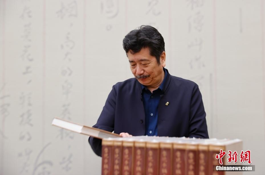 《鲁迅手稿全集》新书首发式在国家图书馆举行