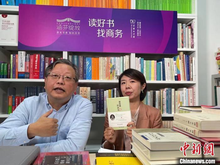 商务印书馆发布家庭书架书目涵芬读书季将献上30余读者活动