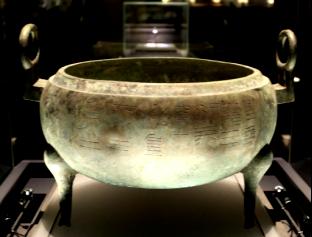 国之重器:刘贺墓藏西汉有铭文的量与权