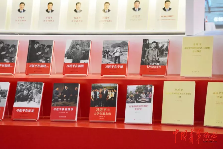 第28届图博会开幕!中青总社百种珍贵图书版本惊艳亮相