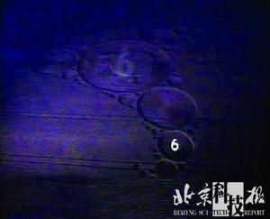 状所有圆圈直径有规律-我国专家试揭 麦田怪圈 之谜