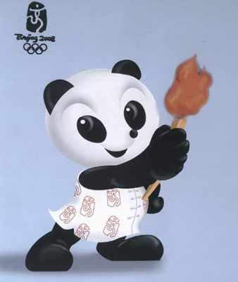 北京奥运会吉祥物今晚正式公布 将具五大特点图片