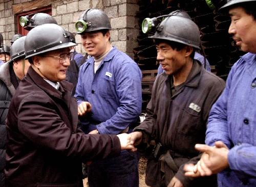 黄菊同志遗体在京火化