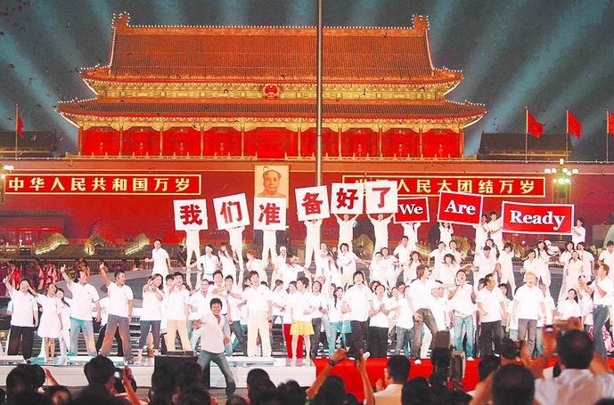 五星红旗,北京奥运会会旗依次入场,200多个国家和地区的国旗或会旗