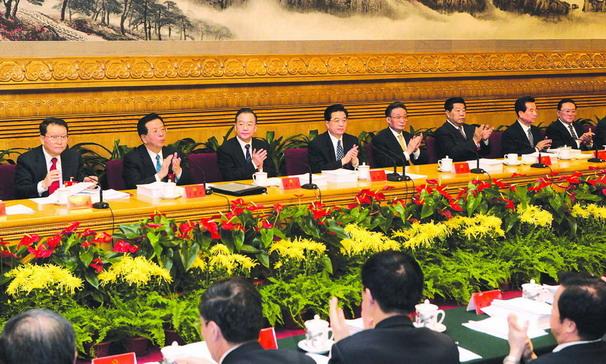 十七大的主题_党的十七大主席团举行第二次会议