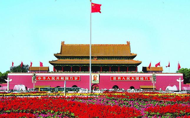 十七大的主题_共祝愿 祖国好——党的十七大在京胜利闭幕