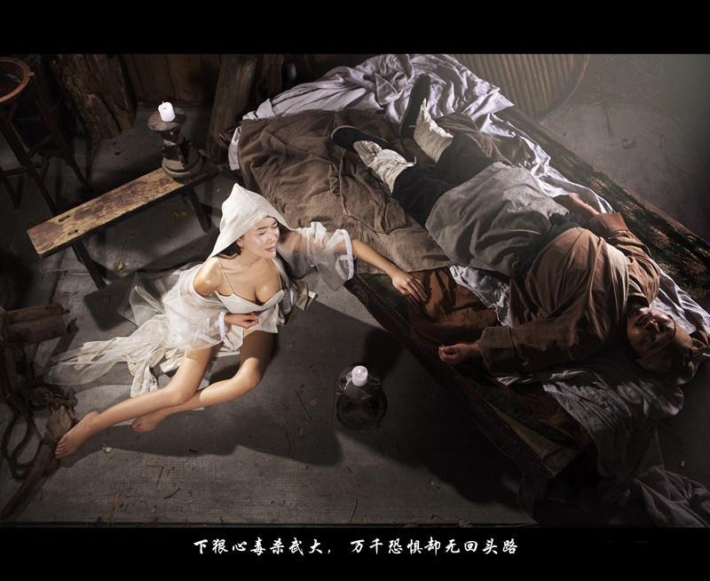 《新金瓶梅》曝色劫篇写真 潘金莲全裸沐浴