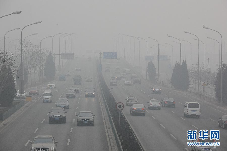 【2016中国的雾霾报告】