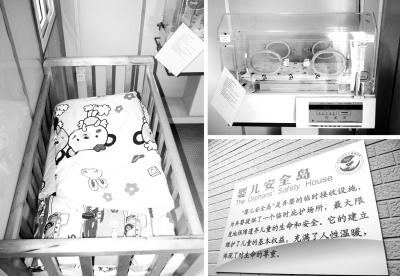 """南京领养婴儿首创评分制 """"考卷+一票否决""""确定收养资格"""