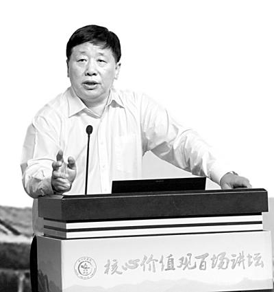 民族复兴中国梦的文化根基与价值支撑