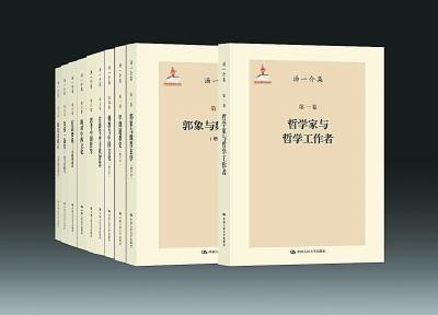 六十载哲思:《汤一介集》出版