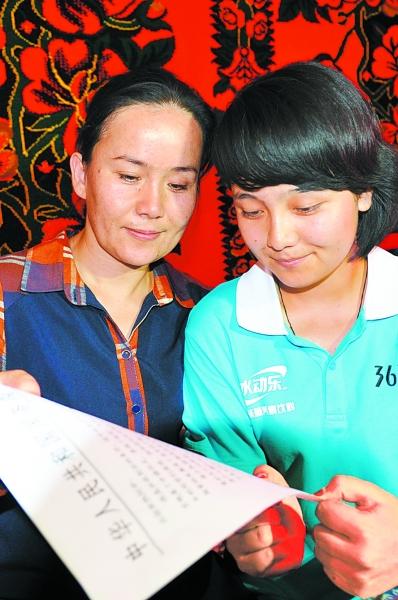 李克强总理给维吾尔族女孩古丽米热回信话民族团结