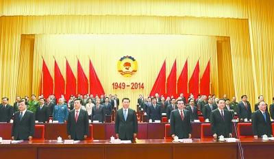 习近平:找到全社会意愿的最大公约数是人民民主的真谛