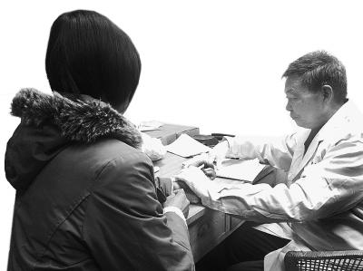 中医药抗艾拓宽艾滋病治疗之路