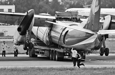 幸福航空事故飞机被拖走