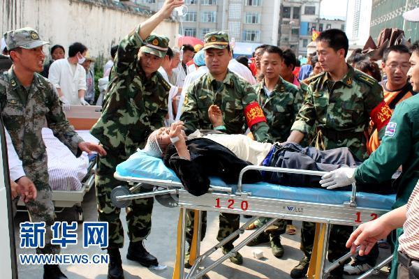 云南盈江地震遇难人数增至19人157人受伤