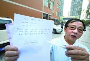 重庆六旬翁爱钻牛角尖 给 国考 题加难度挑战自