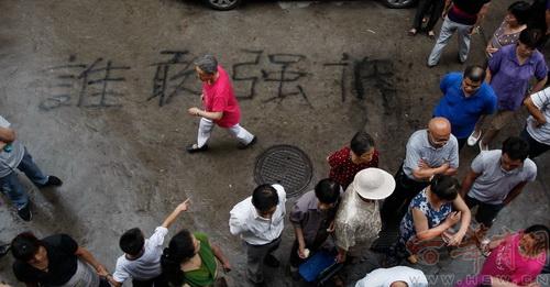 形形色色的暴力强拆(图片) - 柏村 - 柏村休闲居